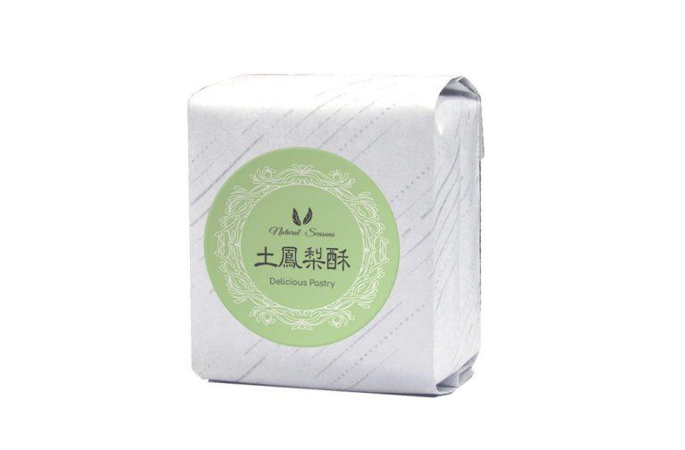 斜紋鋁箔棉袋+土鳳梨酥圓型貼紙