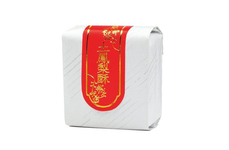 斜紋鋁箔棉袋+貼紙-土鳳梨酥