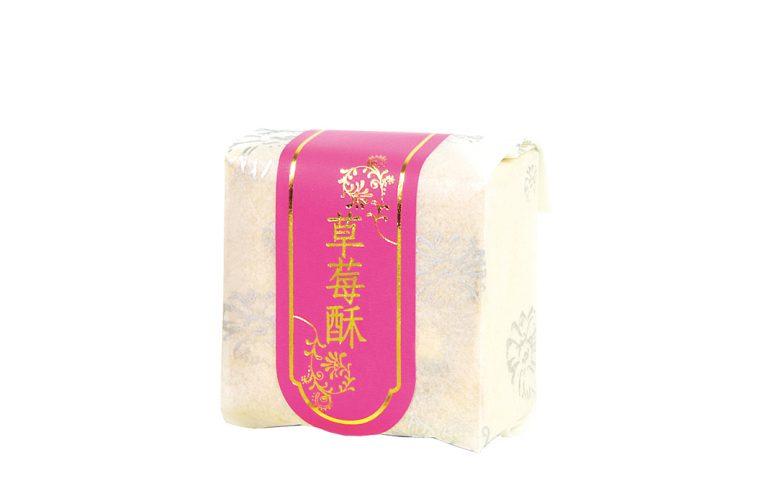 白棉袋+貼紙-草莓酥