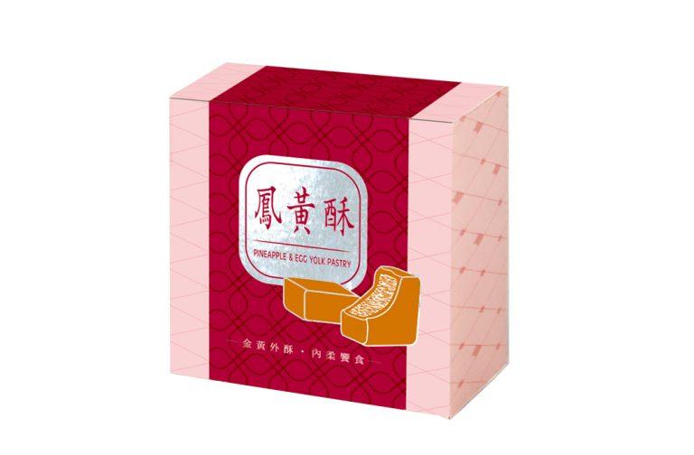 鳳黃酥盒型-粉鑽