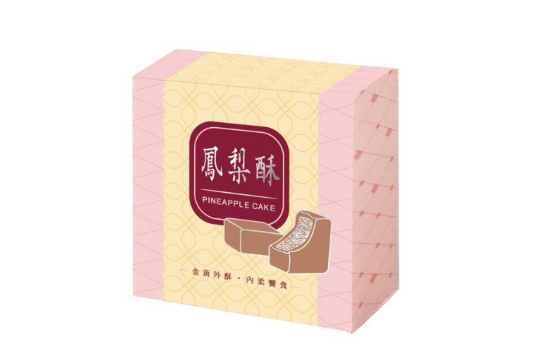 鳳梨酥盒型-粉鑽