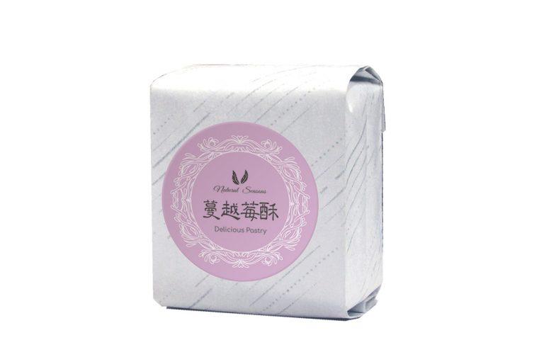 斜紋鋁箔棉袋+蔓越莓酥圓型貼紙
